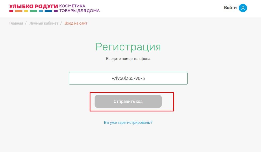 www.r-ulybka.ru
