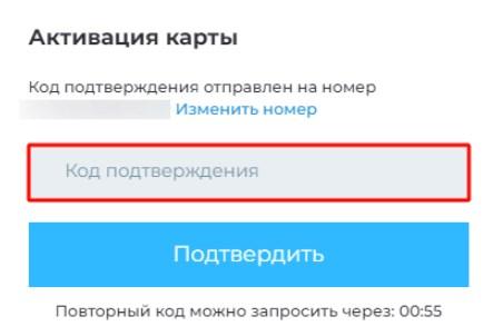 vitaexpress.ru активировать карту