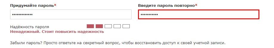 Зарегистрировать и активировать карту shellsmart